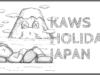 KAWS:HOLIDAY(カウズ ホリデー)が富士山の麓に来る!イベントの抽選やグッズの購入制限は?
